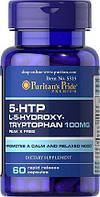 5-HTP 100 mg (Griffonia Simplicifolia) 60 caps.
