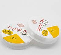 Леска силиконовая 0,5 мм, Crystal Tec, Korea, 068306