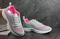 Кроссовки для бега и повседневной носки в стиле Nike . Лёгкие , амортизирующие кроссовки