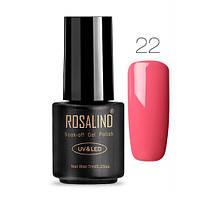 Гель-лак для ногтей маникюра 7мл Rosalind, шеллак, розовый 22