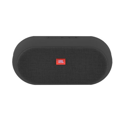Портативная Bluetooth-колонка JBL H-855, c функцией PowerBank, speakerphone, радио