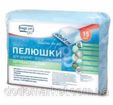 Пеленки антибактериальные с древесным углем Magic Pet 60*60 см (15 шт)