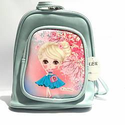 """Рюкзачок для дівчинки """"Милашка"""" блакитний"""
