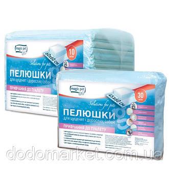 Пеленки для приучения к туалету Magic Pet 60*60 см (10 шт)