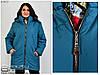 Куртка демисезонная весна-осень большом размере р. 60-72, фото 3
