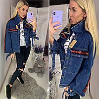 Трендовая джинсовая куртка 2019/20 с пайетками