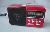 Миниатюрная колонка-радиоприёмник ws-239, плеер, мр3-декодер, fm, аккумулятор, led-дисплей, наручный ремешок