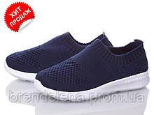 Текстильні СИНІ кросівки для хлопчика р 31-33 (код 4821-00)