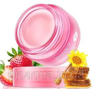 Питательная ночная маска для губ Images с клубнкой 20 g