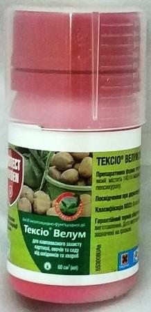 Протруйник Тексіо Велум  (Престиж)  60мл (60 кг картоплі)