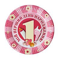 """Набор тарелок """"Мій перший рочок"""", (розовый), 10 шт/уп"""