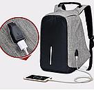 """Рюкзак міський Bobby 17"""" антизлодій під ноутбук з USB / водовідштовхувальний Сірий, Боббі, репліка дюймів, фото 2"""