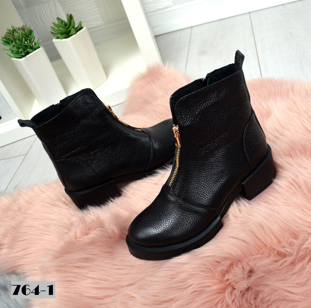 Демисезонные ботиночки MORG N 2 + декор змейка Натуральная кожа ( ФЛОТАР)  цвет - 12eb210e8bbf4