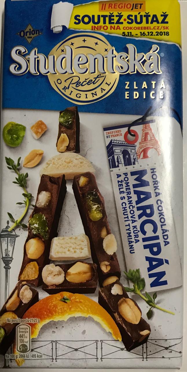 Шоколад Studentska marcipan с арахисом, цукатами апельсиновой цедры и кусочками марципана. Чехия 170г