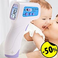 Инфракрасный бесконтактный термометр (градусник) для детей BABYLY BLIR-3 (DM-300)