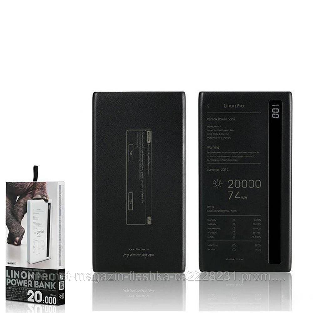 Внешний  аккумулятор REMAX Linon Pro Power Bank 20000mAh RPP-73 Black