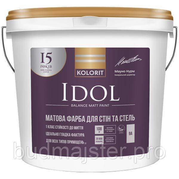 Фарба інтер'єрна KOLORIT Idol, біла (База А), 0,9 л