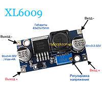 XL6009 перетворювач DC-DC підвищувальний - Розпродаж, фото 1