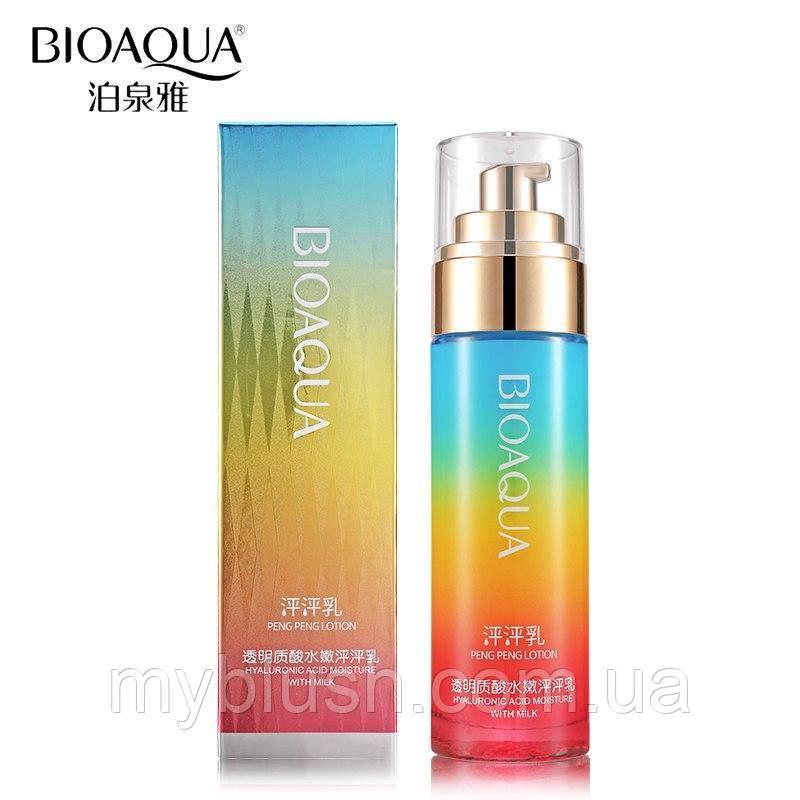 Лосьон Bioaqua Peng Peng Lotion с гиалуроновой кислотой 80 ml