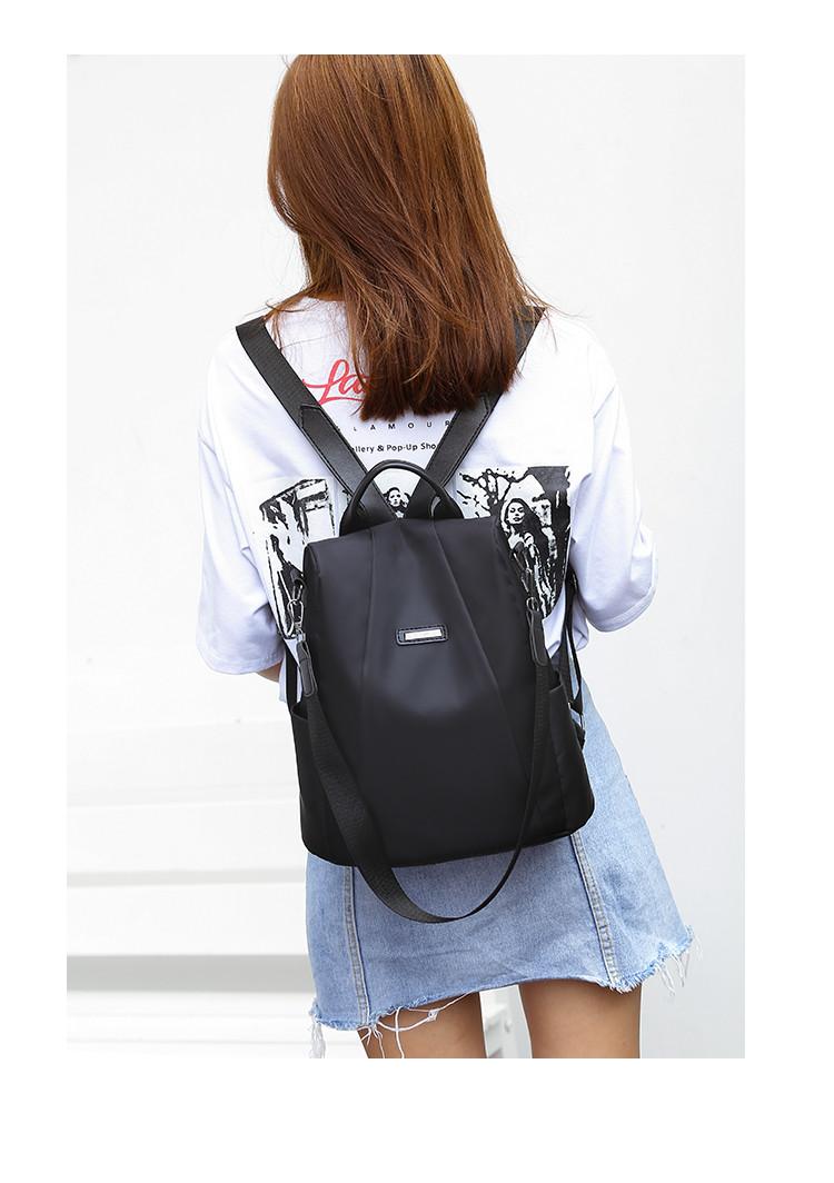 Женский повседневный  рюкзак сумка антивор