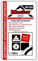 MASTER ЭЛЕМЕНТ Цементная штукатурка, кладочная смесь сер., 30 кг