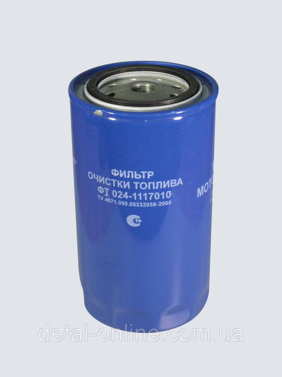 ФТ024-1117010 фильтр топливный МТЗ-100 дв.Д260 (пр-во г.Ливны)