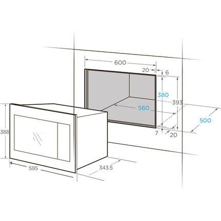Микроволновая печь  ELEGANT FME925BL, фото 2