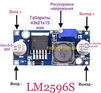 LM2596S понижающий преобразователь DC-DC