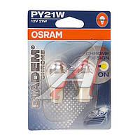 Лампа накаливания PY21W 12V 21W BAU15s DIADEM Chrome (2шт blister) (пр-во OSRAM)