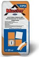 MASTER FRONT Шпаклевка цементная для выравнивания и ремонта поверхностей сер., 25кг