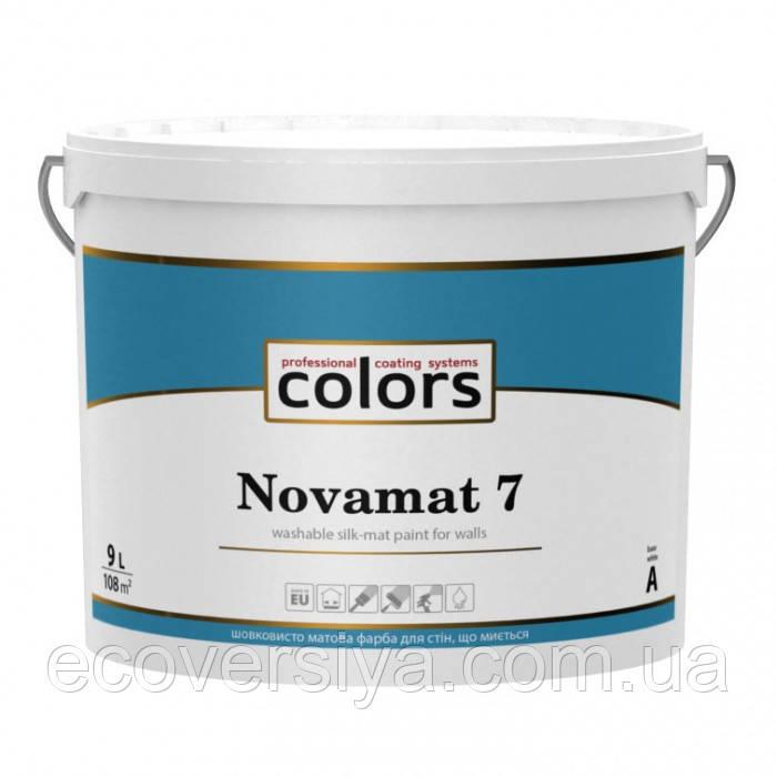 Краска шелковисто-матовая моющаяся Сolors Novamat 7