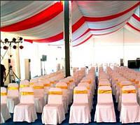Драпировка тканью залов, оформление тканями шатров, текстильное декорирование тентов, летних площадок, оформление беседок тканью