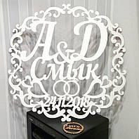 Свадебная монограмма с кольцами, инициалы АД с фамилией