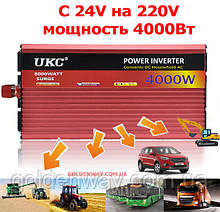 Автомобільний перетворювач напруги інвертор UKC з 24V на 220 AC/DC AR 4000W 4000 Вт