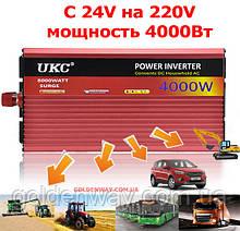 Автомобильный преобразователь напряжения инвертор UKC с 24V на 220 AC/DC AR 4000W 4000 Ватт