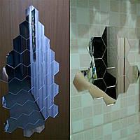 Декоративные зеркальные наклейки на стену «Соты» 1 шт. Наклейки кубики интерьерные декор-наклейки ХРОМ.