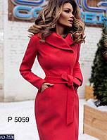 Пальто с кашемира на подкладке L M S р-р. 7b339d6920f7e