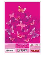 Альбом для рисования Herlitz A3 20 листов 120г Butterfly