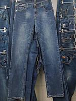 Чоловічі джинси (р. 28-36) купити оптом