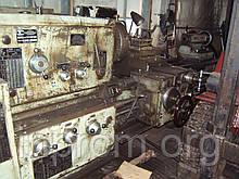 Станок токарный 1М63МФ101, рмц 1500мм, 1985г, демонтирован