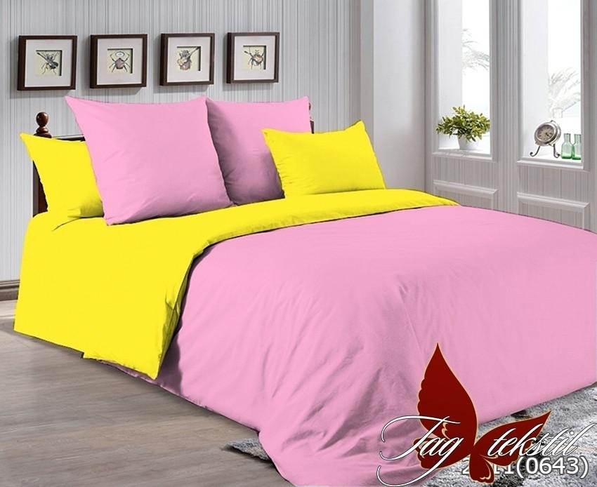 Комплект постельного белья из натурального хлопка Р-2311(0643)