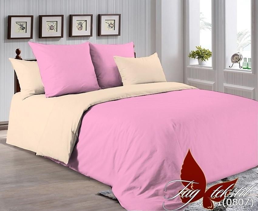 Комплект постельного белья из натурального хлопка Р-2311(0807)