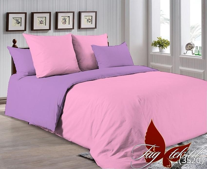 Комплект постельного белья из натурального хлопка Р-2311(3520)