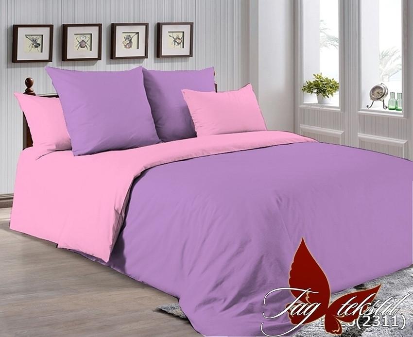 Комплект постельного белья из натурального хлопка Р-3520(2311)