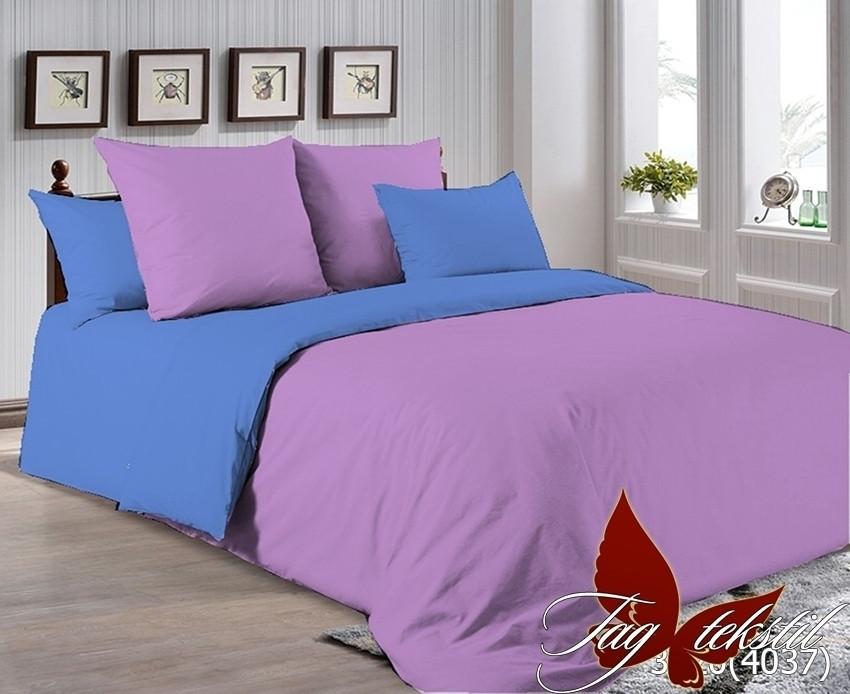 Комплект постельного белья из натурального хлопка Р-3520(4037)