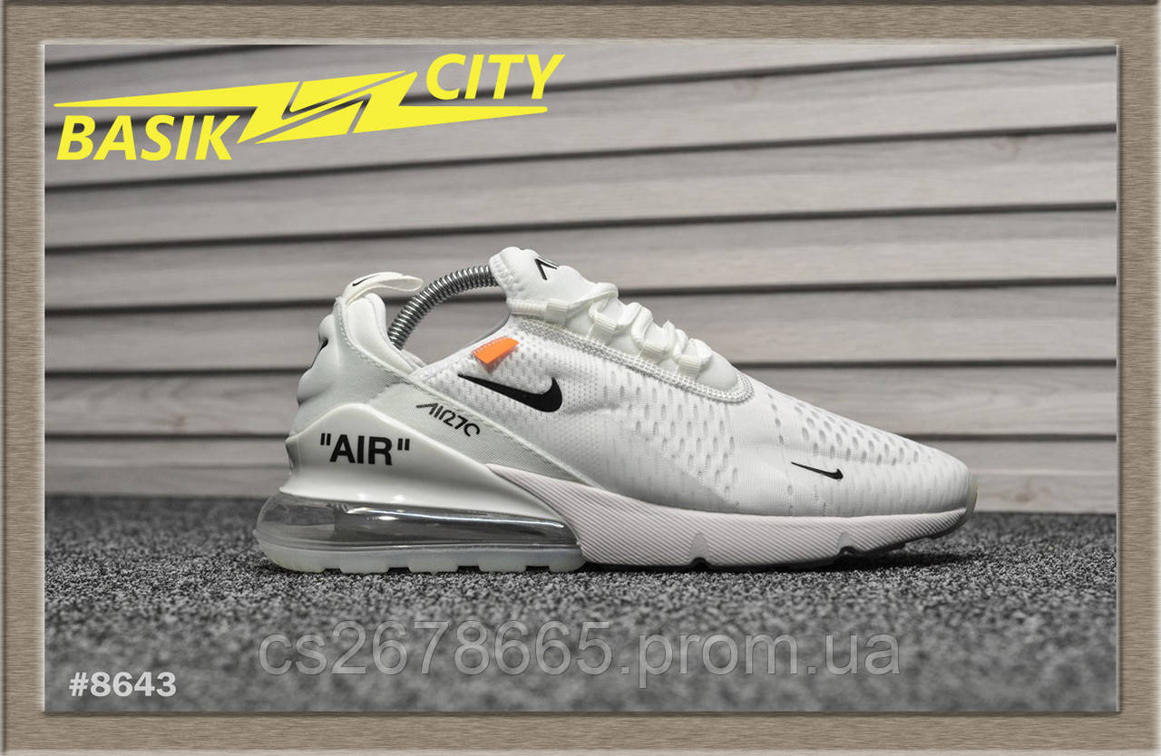 Мужские кроссовки Nike Air Max 270 Off-White