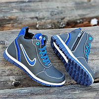Детские зимние кожаные ботинки кроссовки на шнурках и молнии черные на натуральном меху (Код: М1325a)