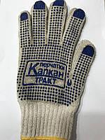 Перчатки Капкан Х/Б