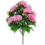 Цветы букет гвоздик, 55 см (10 шт. в уп), фото 3