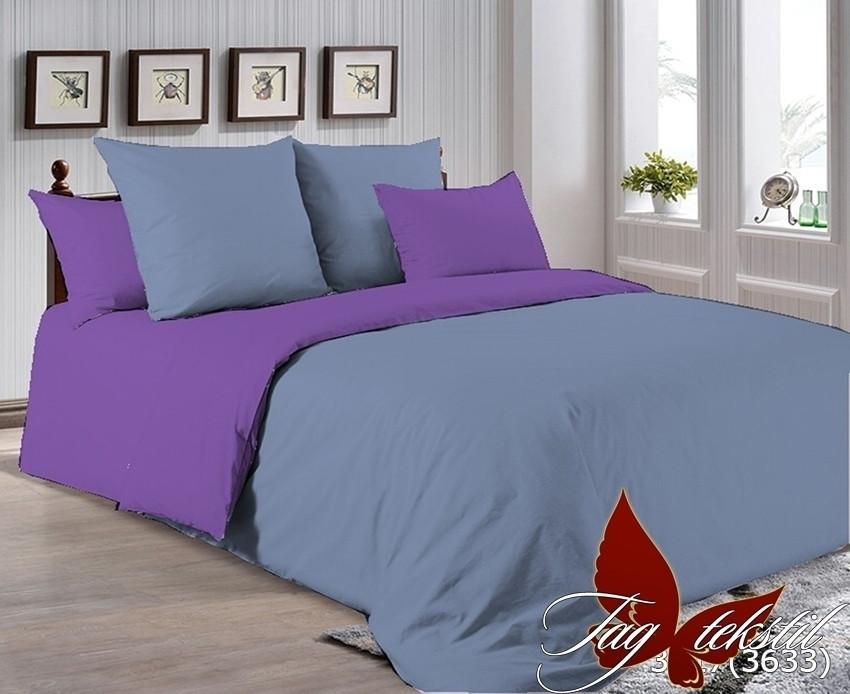 Комплект постельного белья из натурального хлопка Р-3917(3633)